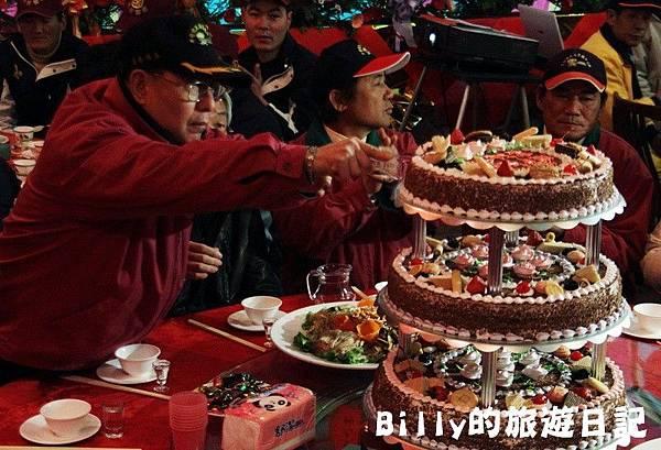 鐵甲元帥聖誕宴18.JPG