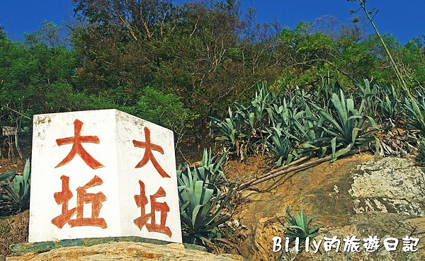 馬祖北竿大坵島150.jpg