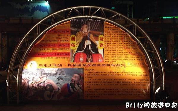 2010基隆中元祭花燈017.jpg