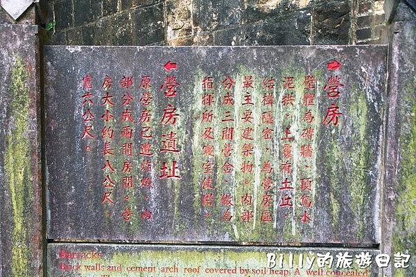 基隆大武崙砲台008.jpg