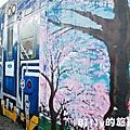 七堵鐵道公園35.JPG