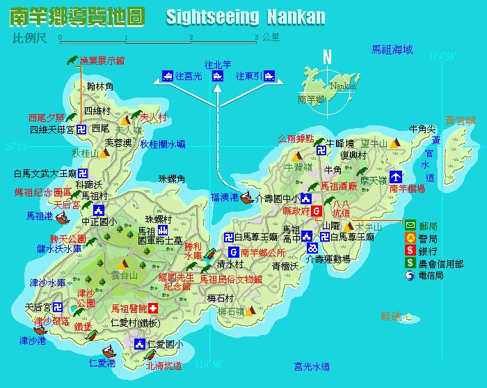 馬祖南竿地圖.jpg