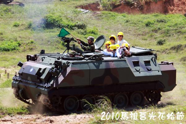 2010馬祖莒光花蛤節活動照片091.JPG