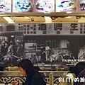 美觀園日本料理04.jpg