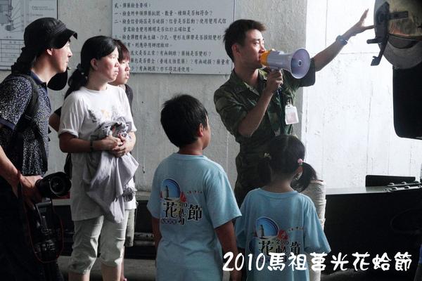 2010馬祖莒光花蛤節活動照片026.JPG