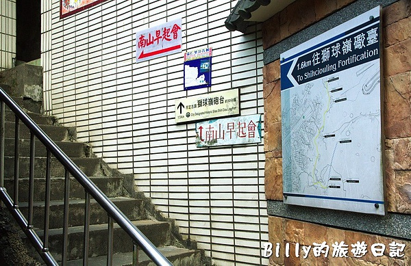 獅球嶺西砲台030.jpg