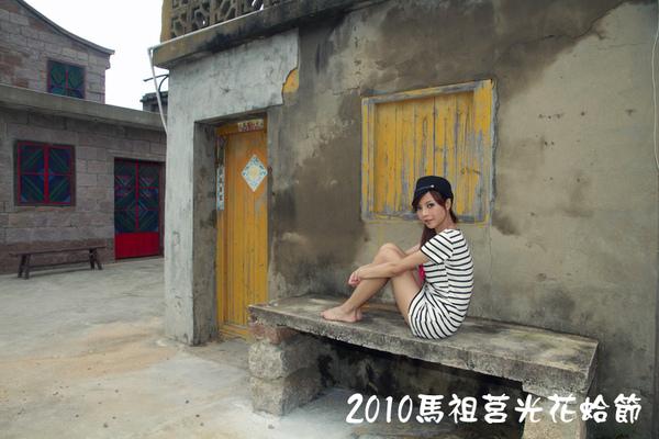 2010馬祖莒光花蛤節活動序曲091.jpg