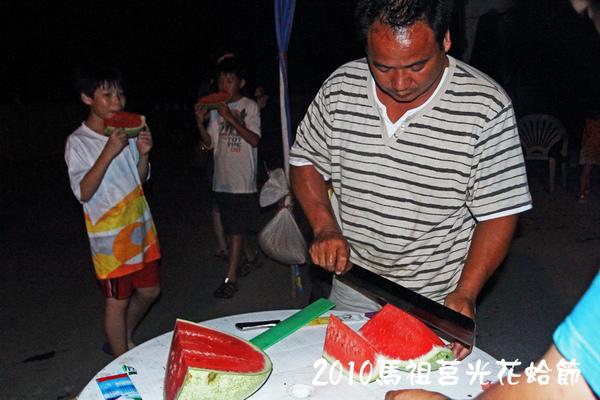 2010馬祖莒光花蛤節活動照片043.JPG
