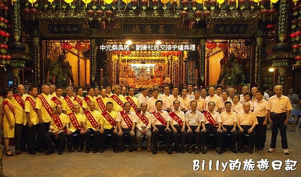 2010基隆中元祭-交接手爐 19.jpg