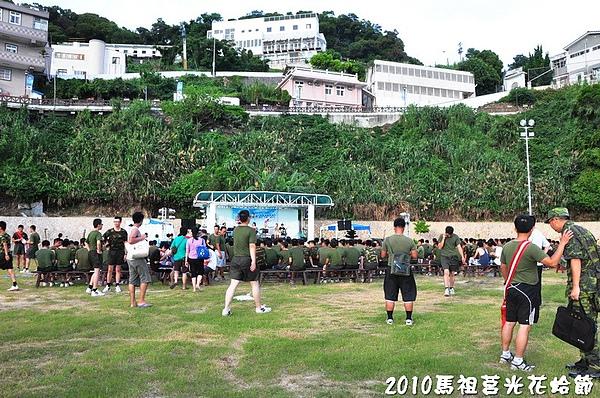 2010馬祖莒光花蛤節活動照片 152.jpg