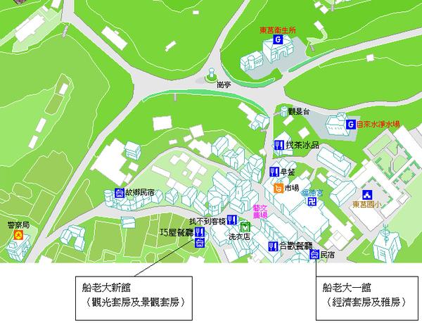 東莒船老大民宿位置圖.jpg