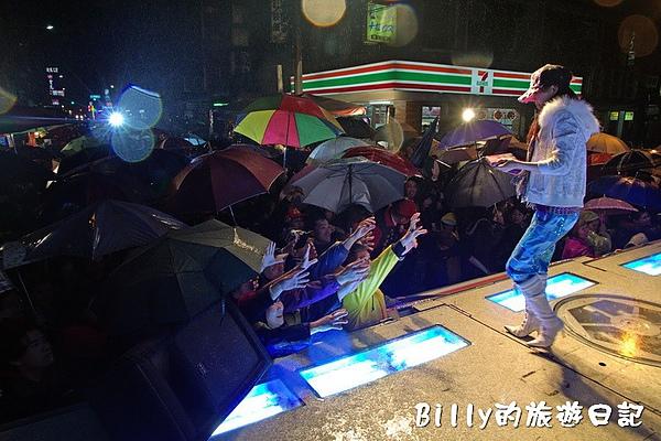 七堵慶濟宮元宵節活動101.jpg