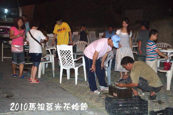2010馬祖莒光花蛤節活動照片069.jpg