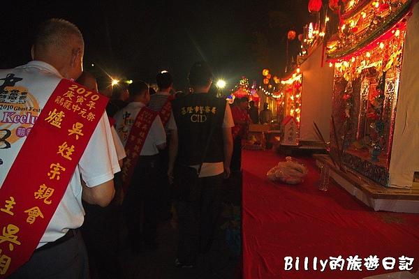 2010基隆中元祭八斗子放水燈068.jpg