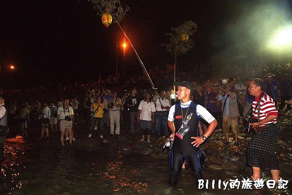 2010基隆中元祭八斗子放水燈114.jpg