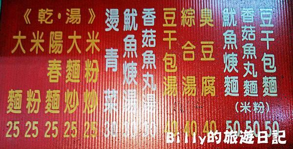 劉家臭豆腐04.JPG