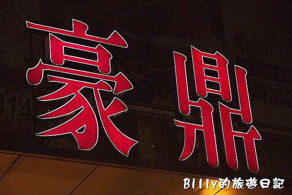 基隆豪鼎飯店31.jpg