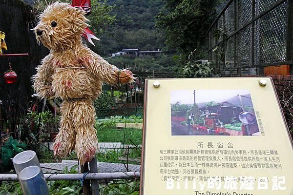 猴硐煤礦博物園區075.JPG