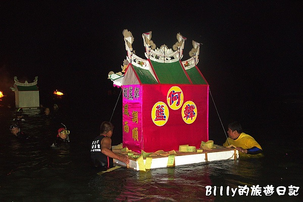 2010基隆中元祭八斗子放水燈095.jpg