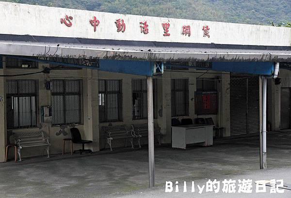 猴硐煤礦博物園區088.JPG