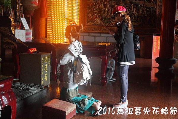 2010馬祖莒光花蛤節活動序曲00012.JPG