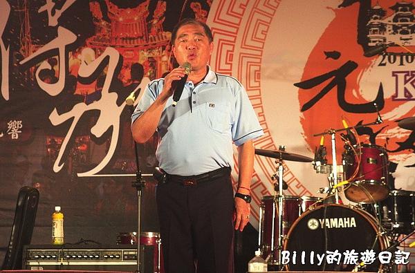 2010基隆中元祭八斗子放水燈011.jpg