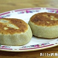 宣騰莊北方麵食13.jpg