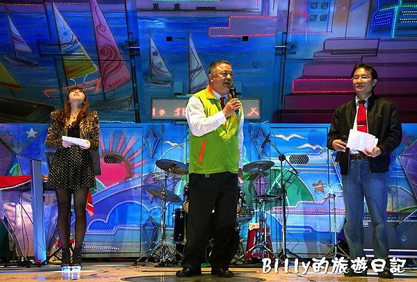 七堵慶濟宮元宵節活動035.jpg