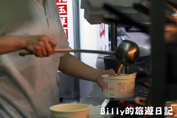 東區粉圓04.JPG
