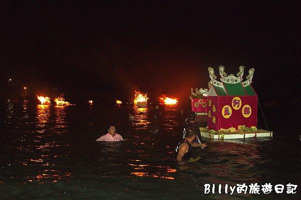 2010基隆中元祭八斗子放水燈098.jpg