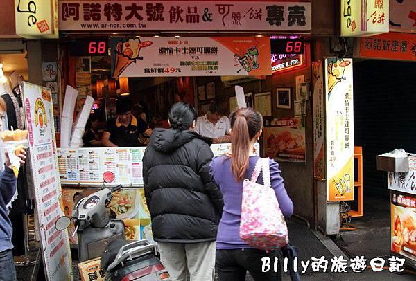 師大夜市-可麗餅01.JPG