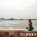 2010馬祖莒光花蛤節活動序曲00018.JPG