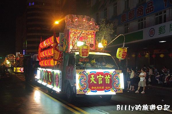 2010基隆中元祭放水燈遊行075.jpg