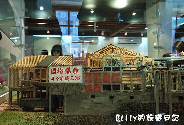 猴硐煤礦博物園區015.jpg