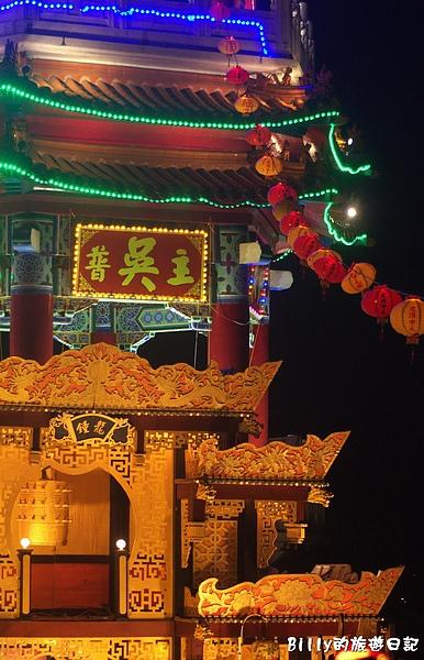 2010基隆中元祭主普壇開登075.jpg