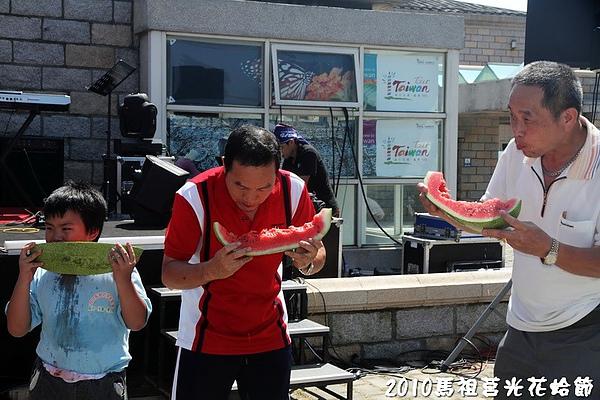 2010馬祖莒光花蛤節活動照片256.jpg