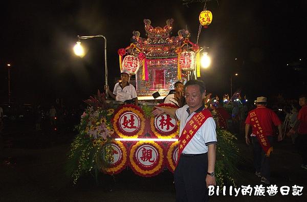 2010基隆中元祭八斗子放水燈031.jpg