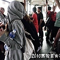 2010馬祖莒光花蛤節活動序曲00010.JPG