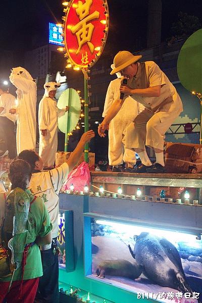 2010基隆中元祭放水燈遊行082.jpg
