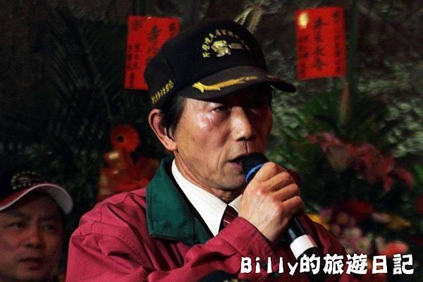 鐵甲元帥聖誕宴24.JPG