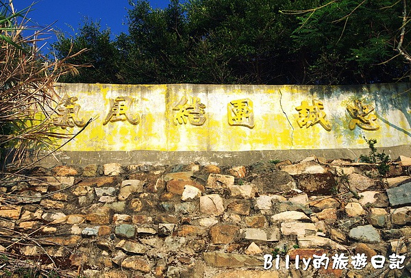 馬祖北竿大坵島154.jpg
