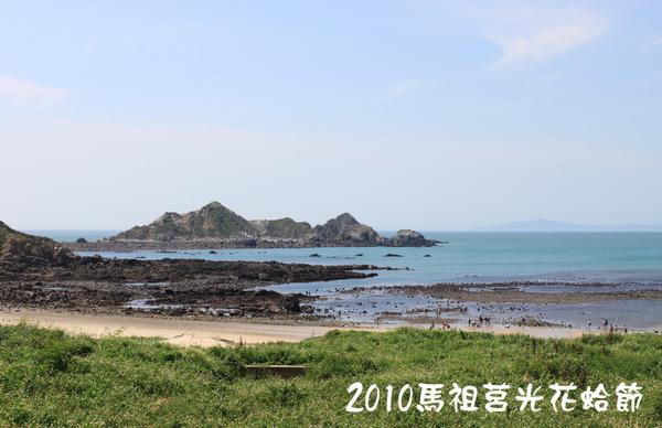 2010馬祖莒光花蛤節活動照片106.JPG