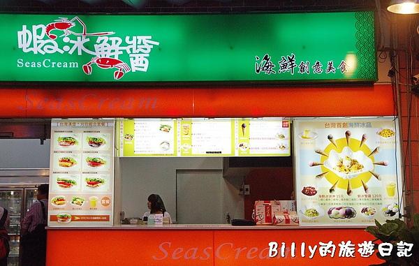 基隆蝦冰蟹醬002.jpg