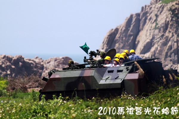 2010馬祖莒光花蛤節活動照片098.JPG