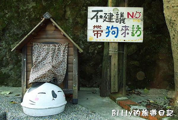 侯硐貓村023.jpg