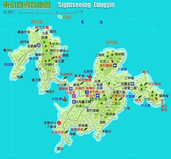 馬祖東引地圖.jpg