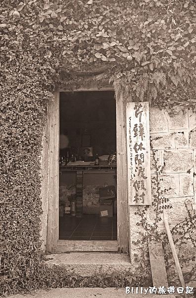 馬祖北竿芹壁渡假村012.jpg