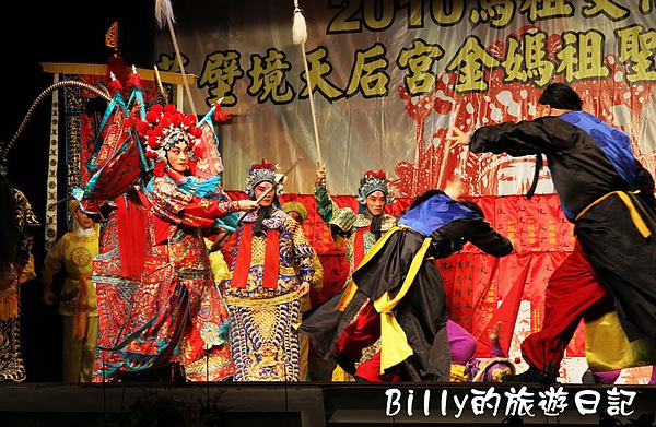 國光劇團(國劇表演)033.JPG