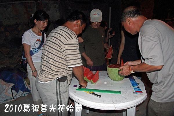 2010馬祖莒光花蛤節活動照片042.JPG