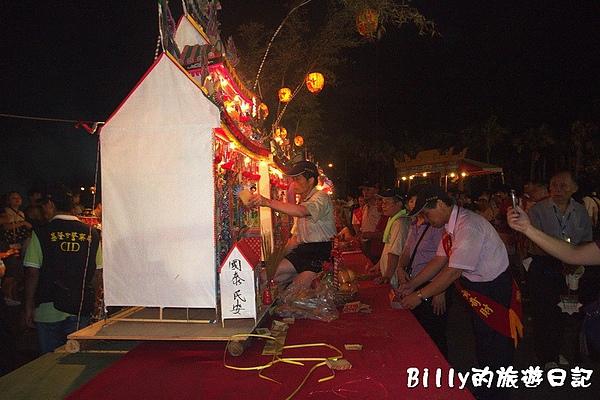 2010基隆中元祭八斗子放水燈070.jpg